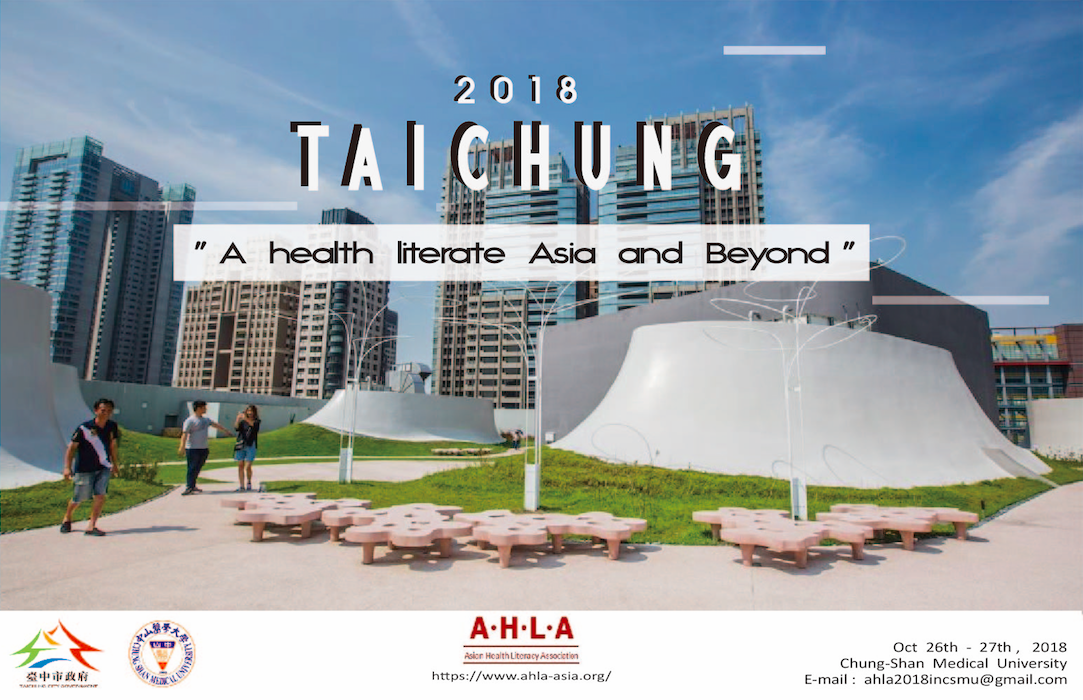AHLA Conference 2018 in Taichung, Taiwan